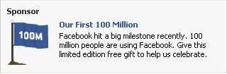 100million_4